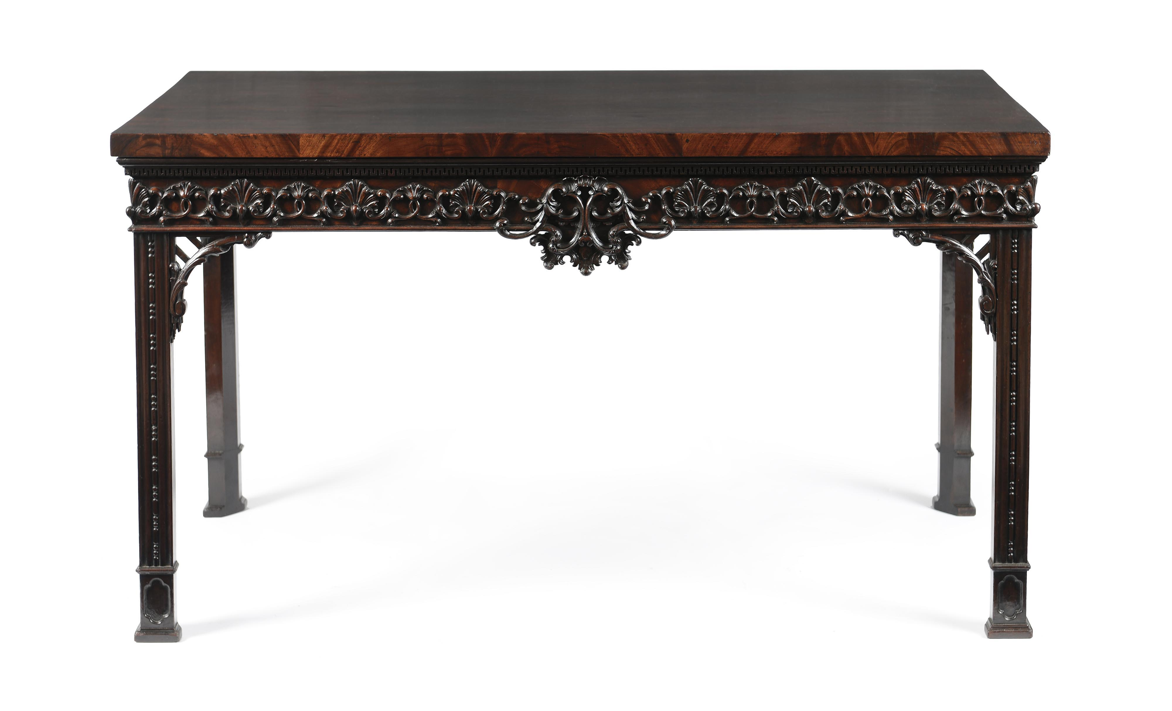 Carved Chippendale side table